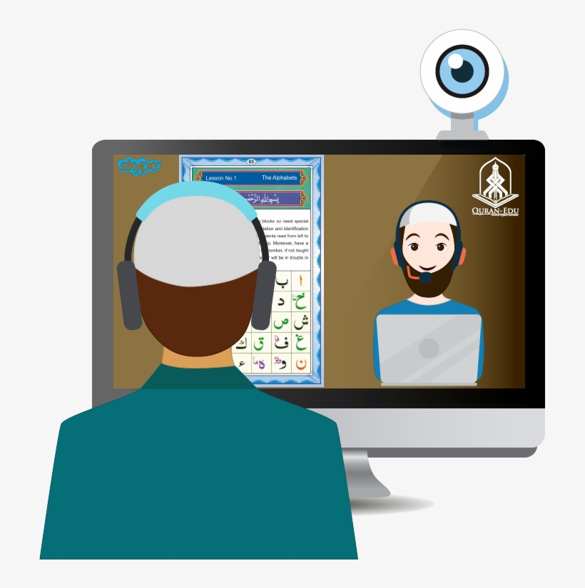 167-1671573_online-quran-academy-learn-online-quran-icon